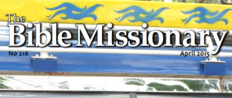 Archive of the Bible Missionary Magazine